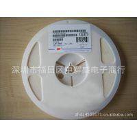 现货批发 高品质电容 贴片电解电容