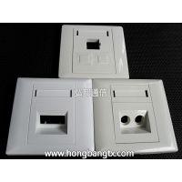 优质ABS光纤信息面板