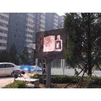 58同城网推出中祥创新社区LED显示屏便民服务