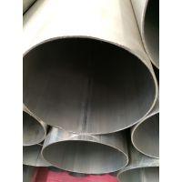 榆林不锈钢304槽钢,工业用不锈钢管,304抛光焊管