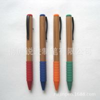 专业生产环保竹子圆珠笔 新款扭动竹木原子笔 ***绿色环保圆珠笔