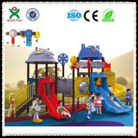 供应广州奇欣QX037B组合滑梯 儿童滑梯 幼儿园滑梯