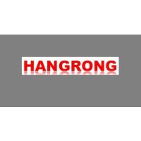 湖北杭荣电气有限公司销售部