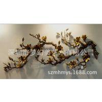 铁艺玉兰花雕塑壁挂 金属壁饰挂饰 背景墙饰装饰品  抽象雕塑挂饰
