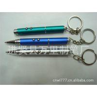 万里笔业激光手电筒,LED迷你小手电,圆珠笔,强光手电礼品笔原子笔