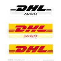 广州到意大利快递费,DHL快递价格咨询