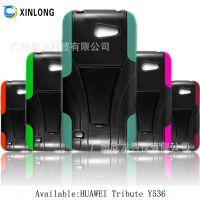 华为 huawei Tribute Y536 T支架 二合一 手机壳 保护套 直销中