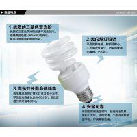 OSRAM欧司朗节能灯 螺旋节能灯 5W/8W/11W/13W/18W/23W节能灯泡