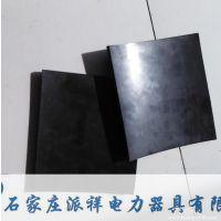 绝缘胶板5mm/胶垫/胶皮/橡胶板/地毯/10KV配电室使用绝缘胶垫