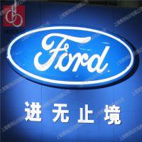 福特发光车标订制4S店各类门头发光车标制作品牌标识订制公司