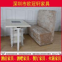 31供应火锅桌厂家直销不锈钢火锅餐桌 大理石玻璃面火锅餐桌