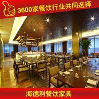 厂家特价 实用橡胶木餐桌 便携式桌子 厂家专业生产定做 深圳海德利家具 专业餐饮家具定制