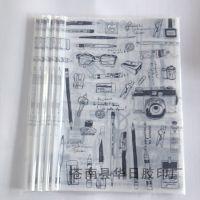 拉杆夹/1公分拉杆A4纸抽杆夹/定制印刷/厂家直销