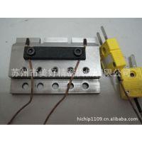 供应上海FFC对  HOT BAR 哈巴机焊接头 钼合金微点焊头 FPC钛合金焊头