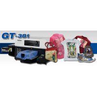 Brother GT-3系列数码直喷印花机