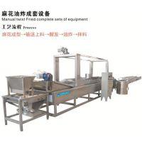 优质面食油炸机械代理,诸城中昊机械(图),优质面食油炸机械效果