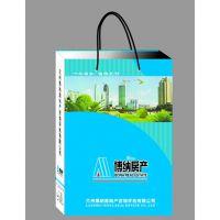 纸袋印刷/温州房地产纸袋印刷厂/纸袋印刷