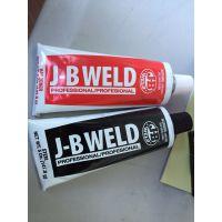 冷焊剂JB WELD