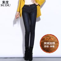 素度冬季新品女士牛仔裤加绒小脚铅笔女裤长靴裤保暖裤厚A4822