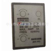 供应电机调速器.马达调速控制器.分离式调速器SS32 三相电机调速