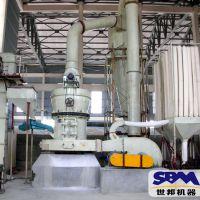 专业生产【磨粉】设备/小型雷蒙磨/超细雷蒙磨粉机价格石子雷蒙