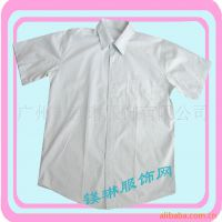 男装职业白衬衫 男士商务正装衬衣 修身方领短袖衬衫 厂家