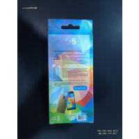 三星S5耳机包装盒 s5带吸塑内托 厂家直销 大量现货 HS330包装