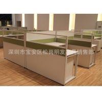 供应明志达深圳办公屏风 办公屏风卡位 办公室卡位定做厂家 坪山屏风卡位