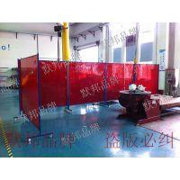 专业生产,默邦品牌焊接防护屏