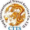 桂林大唐国际旅游有限公司