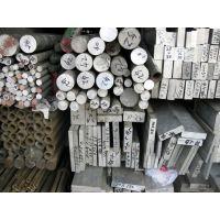 供应7050铝棒7050铝管7050超硬铝合金