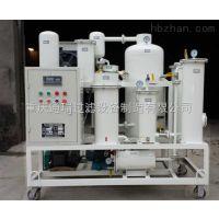 重庆通瑞ZJD-R-10润滑液压油除酸再生氧化变色多功能小型滤油机