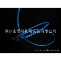 供应苹果iphone发光数据线 iPhone原装数据线 发光线 流光线