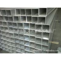 佛山赣新 提供各种铝方管挤压、异形铝方管挤压、工业铝管深加工