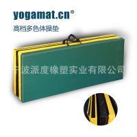 【派度】专业生产软垫  空手道泰拳道垫 运动垫子