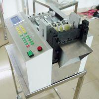 微电脑切管机 热缩套管切管机 硅胶管切割机 电脑切带机 裁切机