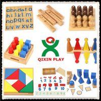供应广州奇欣蒙特梭利教具 88件蒙台梭利教具 儿童益智教育玩具
