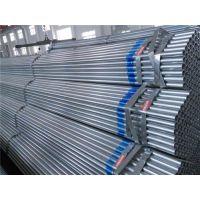 供应镀锌无缝钢管 304316 无缝钢管 乾亿管业