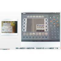 西门子触摸屏现货6AV6642-0AA11-0AX1(TP177A)