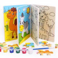 木制儿童玩具 益智拼图绘画拼板学画画涂鸦木书宝宝木质认知3-6岁