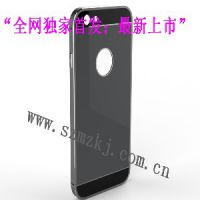 质量好的IPHONE6钢化玻璃保护壳公司_鑫际源