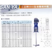 三亚搅拌机D-200搅拌设备 化工搅拌机C-200搅拌机