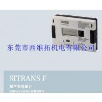 7ME3410-2CC30-4EA2电池型带高至16年寿命的电池