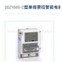 批发正泰智能电表:DDZY666-Z型单相费控智能电能表