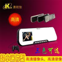 澳视佳行车记录仪1080p高清后视镜前后双镜头4.3寸屏car dvr