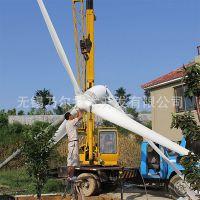 10kw  380v  家用水平轴垂直轴风力发电机