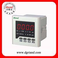 厂家直销 (Riand)96*96单相数显多功能电力仪表