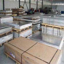 供应6061铝镁合金铝板材斯瑞特超厚铝合金板供应
