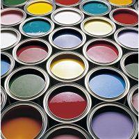 珠海誉达伟业厂家直供环保的用于凹版、柔版、网版的印刷油墨以及塑料薄膜印刷的预分散聚氨酯PU色片