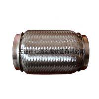 供应供应排气伸缩管,排气伸缩节,排气管,排气挠性节